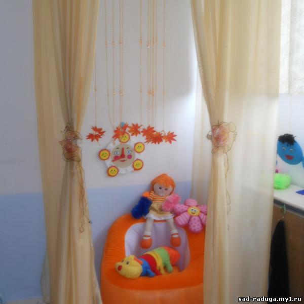 Оформление уголка уединения в детском саду фото по фгос